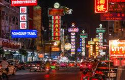 Trầm mặc phố Tàu ở thủ đô Bangkok