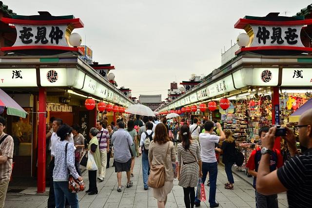 Con đường mua sắm Nakamise