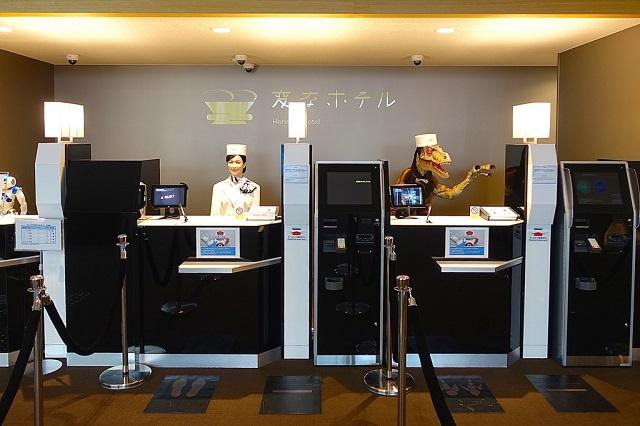 Quầy lễ tân của khách sạn robot Henn-na