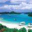Okinawa thiên đường nghỉ dưỡng lý tưởng ở Nhật Bản