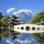 """Vẻ đẹp mê người của """"Thành phố mùa xuân"""" ở Trung Quốc"""